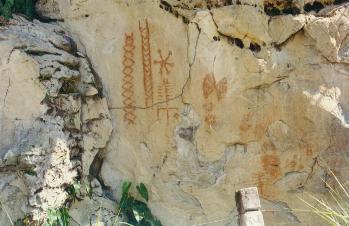 Clique aqui inscrições rupestres Sete Cidades